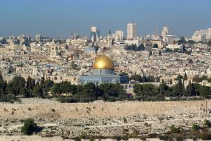 Отдых в Иерусалиме