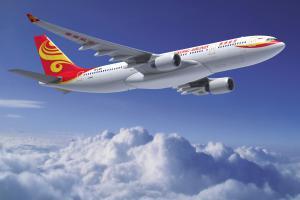 Сколько лететь до Гонконга