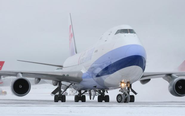 Сколько лететь до Китая